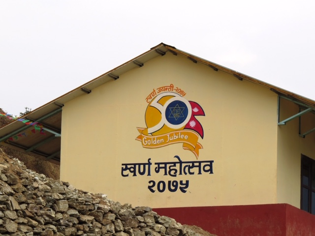 Jubilé d'Or, école secondaire de Basa, 2019 - © Yadav Kumar Rai